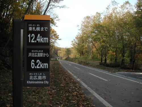 2004.10.20 19