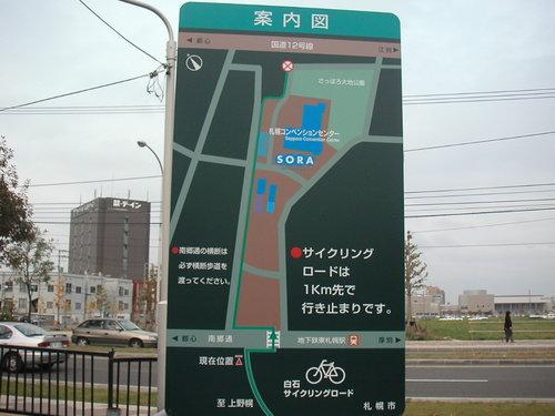 2004.10.20 27